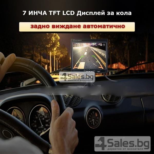 Монитор за кола с 7 инча LCD дисплей, HD 800 x 480 p и 2 AV изхода PK LCD2 19