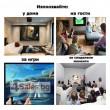 A5-14 Адаптер от Iphone към HDTV CA97 8