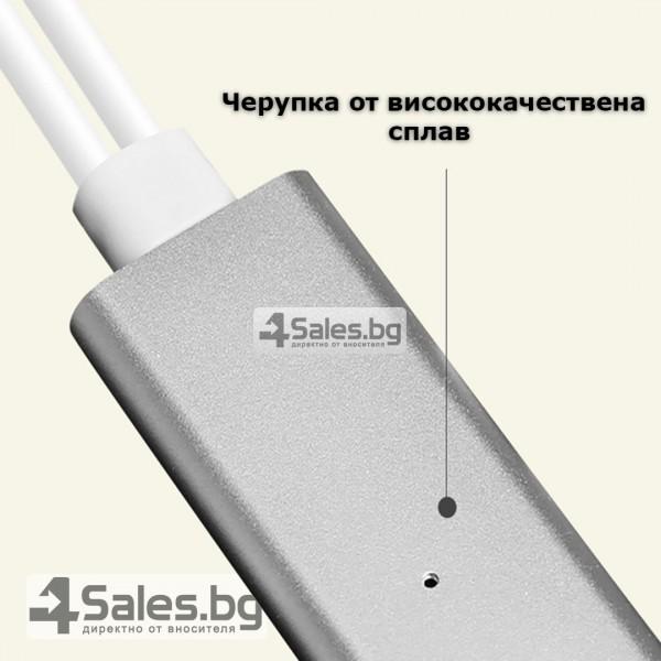 A5-14 Адаптер от Iphone към HDTV CA97 13