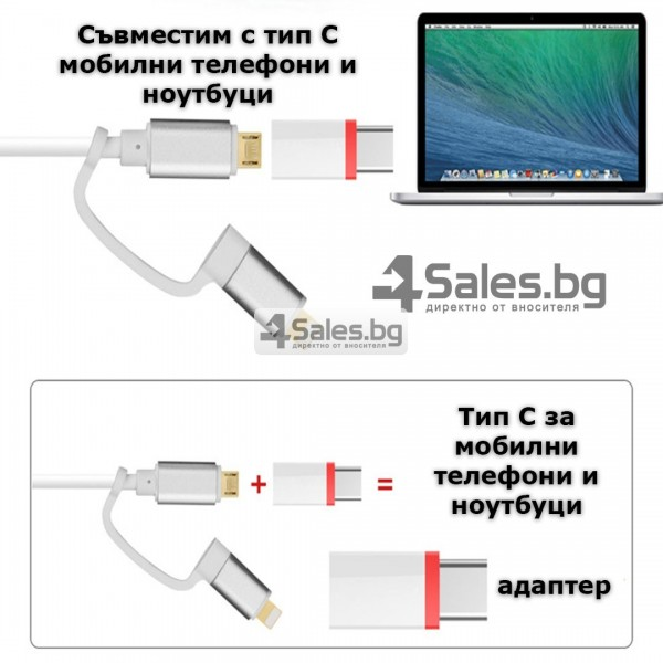 A5-14 Адаптер от Iphone към HDTV CA97 15
