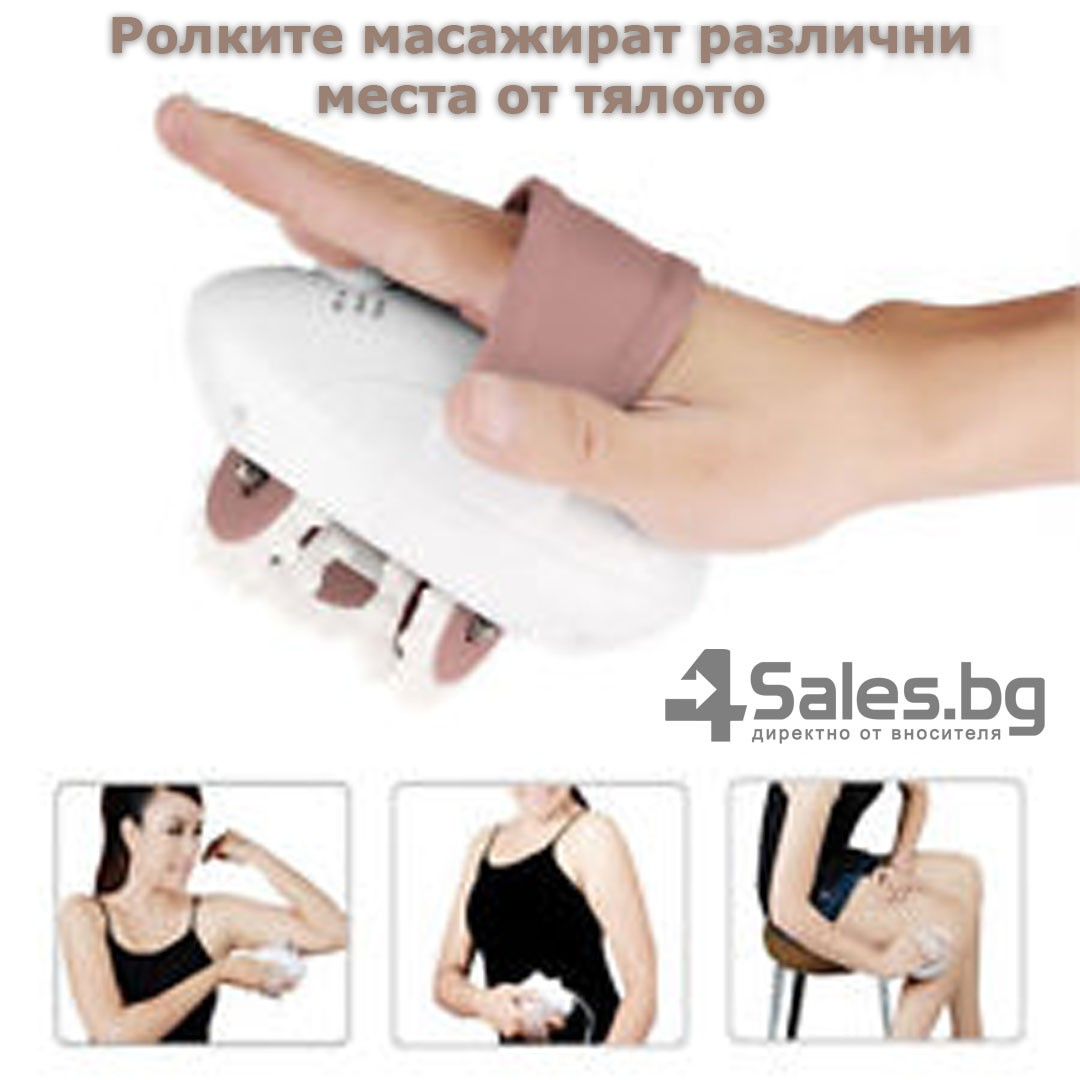 Мини антицелулирен масажор TV96 10