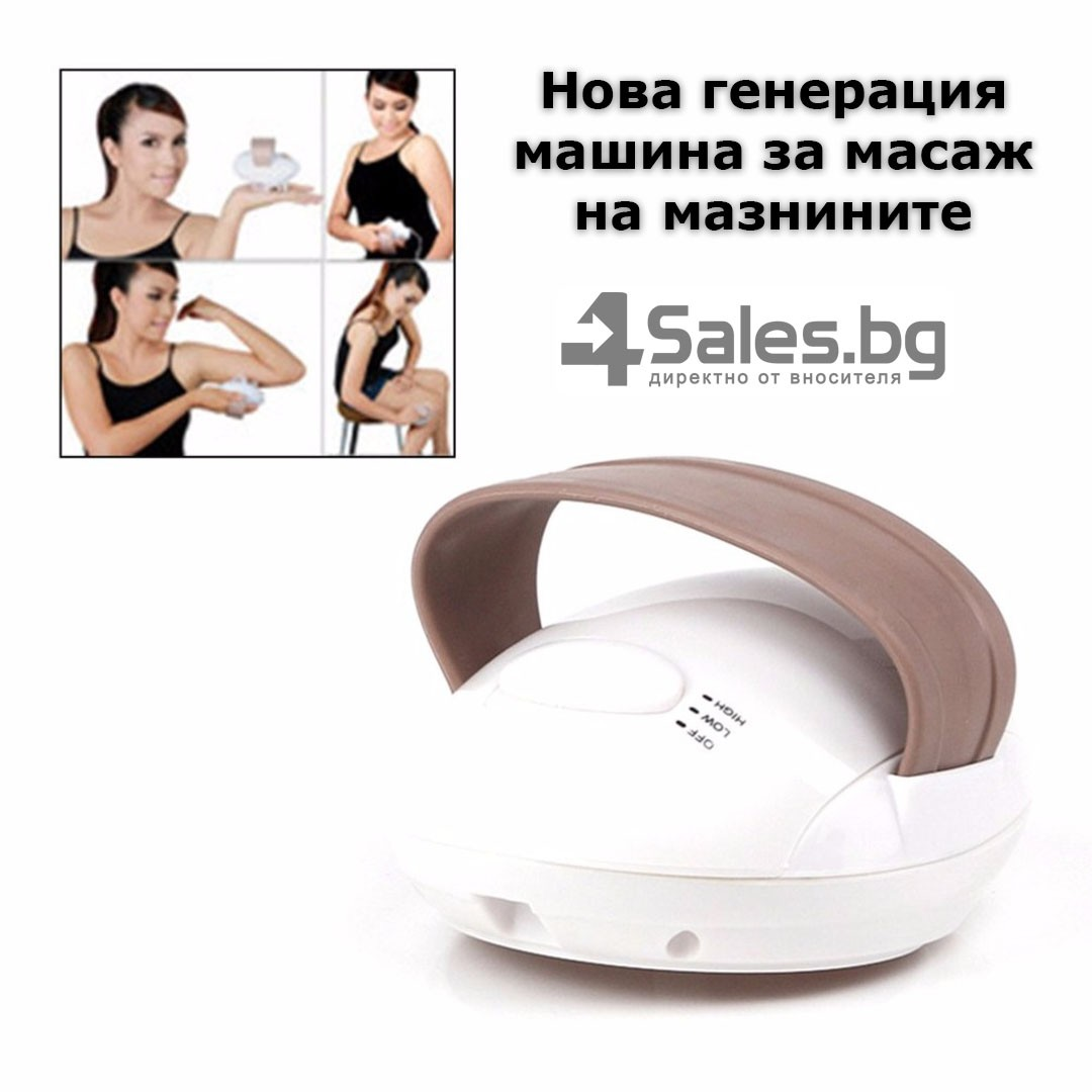 Мини антицелулирен масажор TV96 16