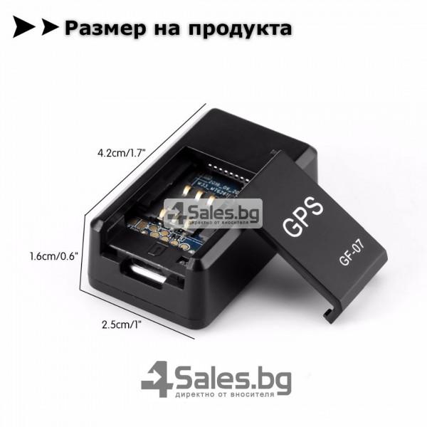 Подслушвателно устройство със СИМ и GPS за проследяване в реално време GF07 9
