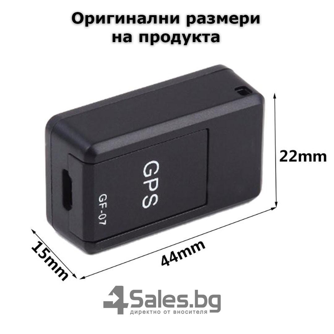 Подслушвателно устройство със СИМ и GPS за проследяване в реално време GF07 14
