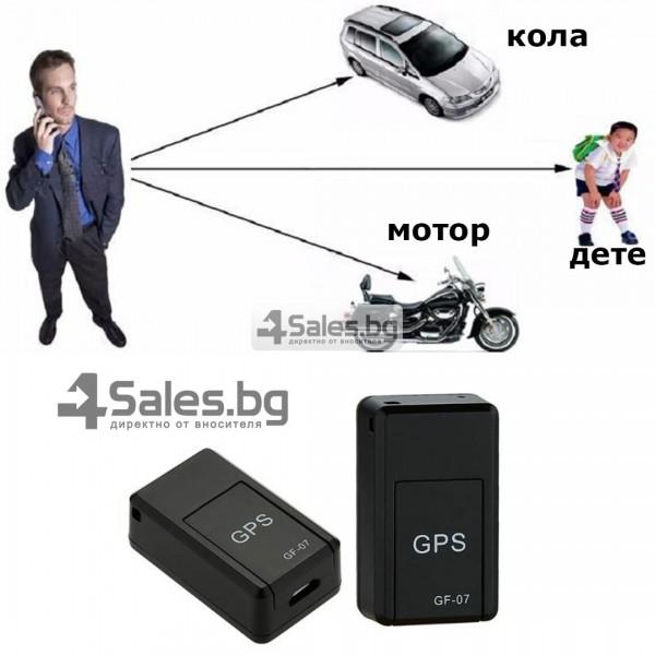 Подслушвателно устройство със СИМ и GPS за проследяване в реално време GF07 16