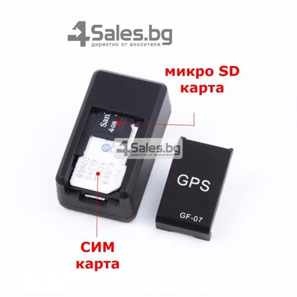 Подслушвателно устройство със СИМ и GPS за проследяване в реално време GF07 18