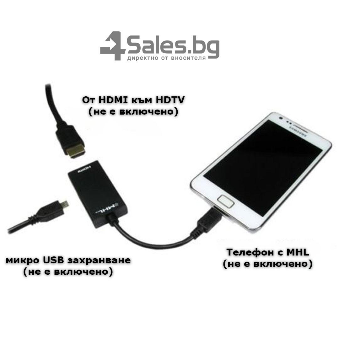 Преходник JianHan Micro USB към HDMI MHL, CA55 12