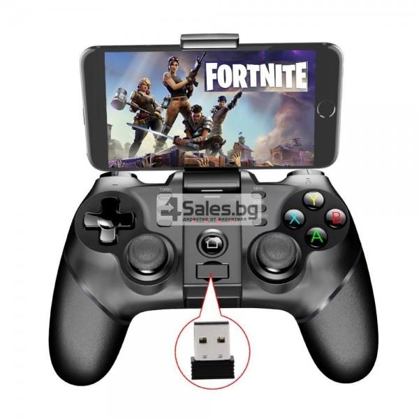 Безжичен джойстик с турбо бутон Ipega Phone Gamepad 9076 PSP20