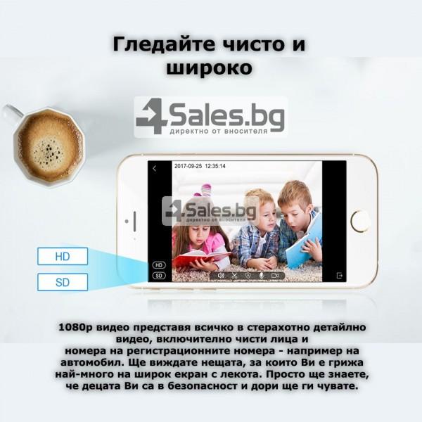 IP камера за видео наблюдение с Wi-Fi IP5 16