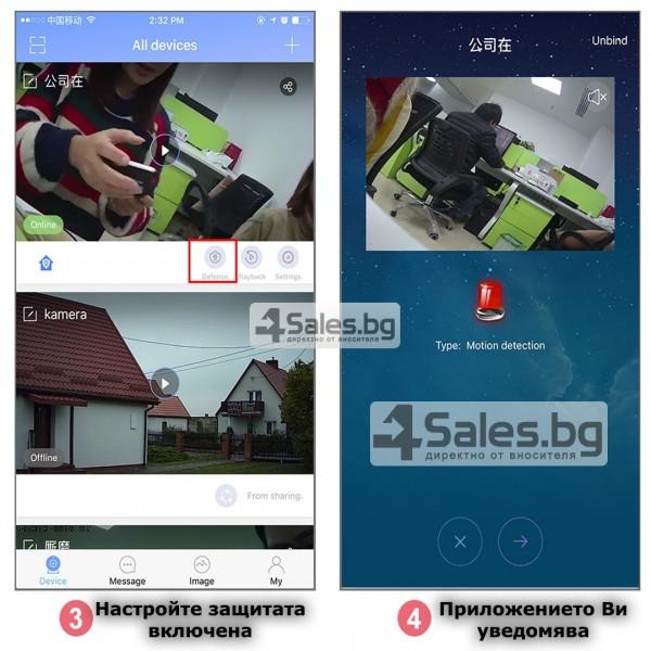 IP камера за видео наблюдение с Wi-Fi IP5 25