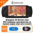 Конзола за игри с 8 GB памет, 4,3 инча дисплей PSP21 7