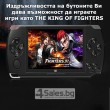 Конзола за игри с 8 GB памет, 4,3 инча дисплей PSP21 8