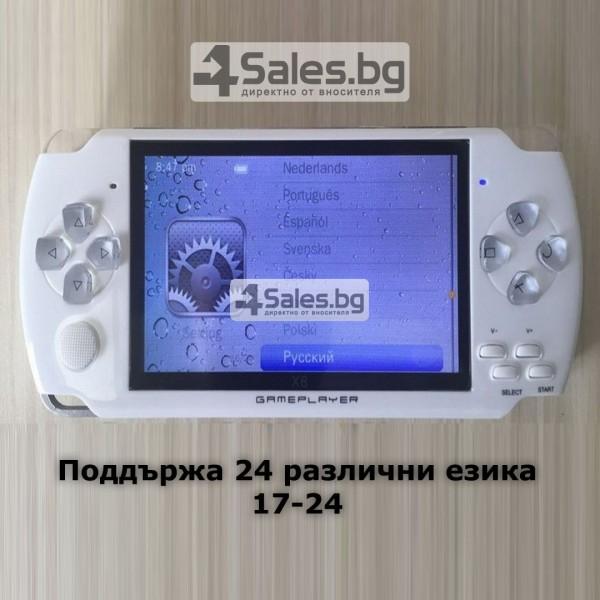 Конзола за игри с 8 GB памет, 4,3 инча дисплей PSP21 16