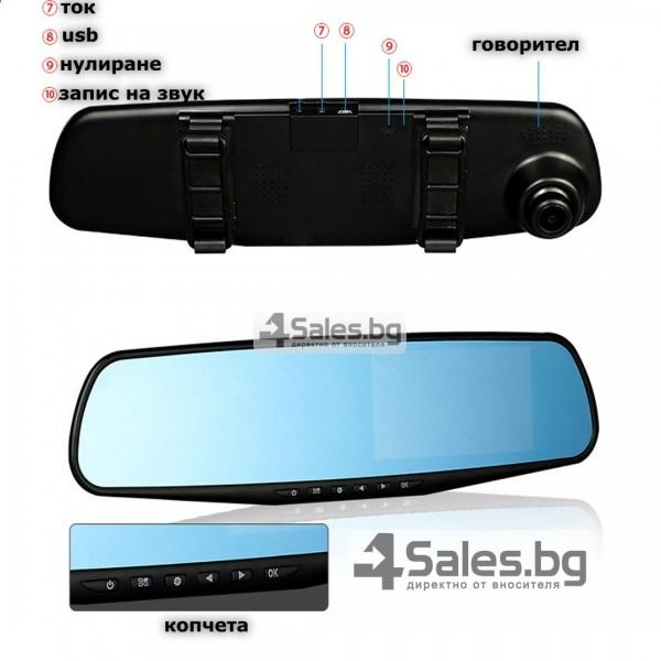 Видеорегистратор тип огледало за задно виждане DVR JPG 1080 P -8Mpx AC25 23