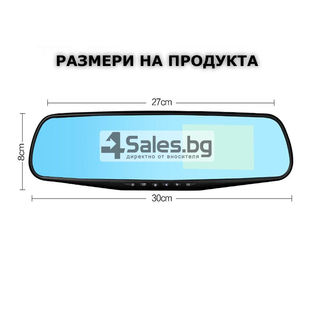 Видеорегистратор тип огледало за задно виждане DVR JPG 1080 P -8Mpx AC25 24