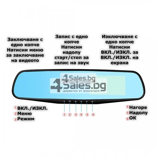 Видеорегистратор тип огледало за задно виждане DVR JPG 1080 P -8Mpx AC25 26