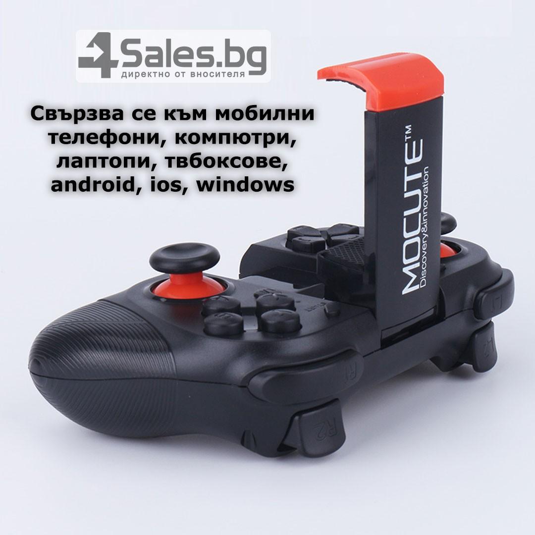 Безжичен джойстик MOCUTE с Bluetooth и поддръжка за смартфони, таблети и PC PSP9 17