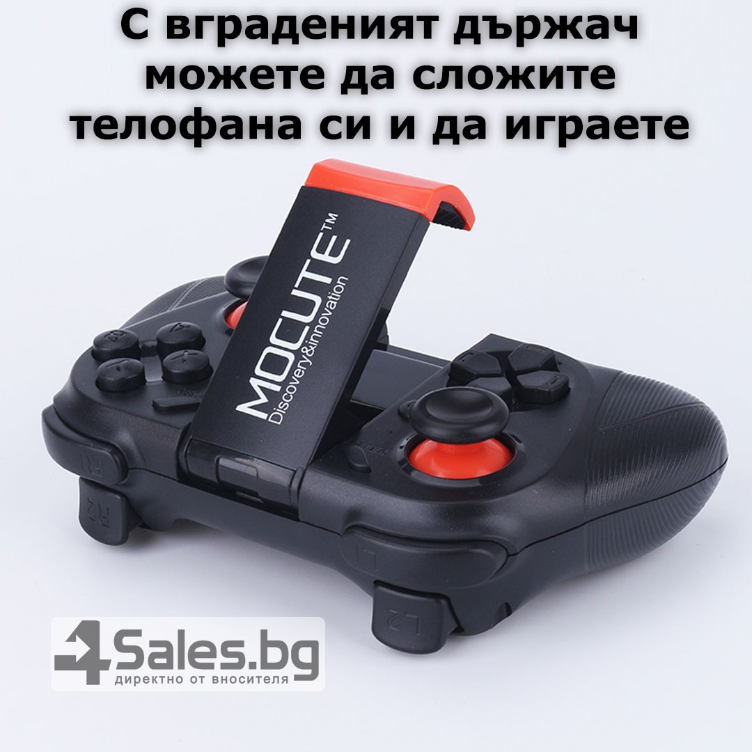 Безжичен джойстик MOCUTE с Bluetooth и поддръжка за смартфони, таблети и PC PSP9 18