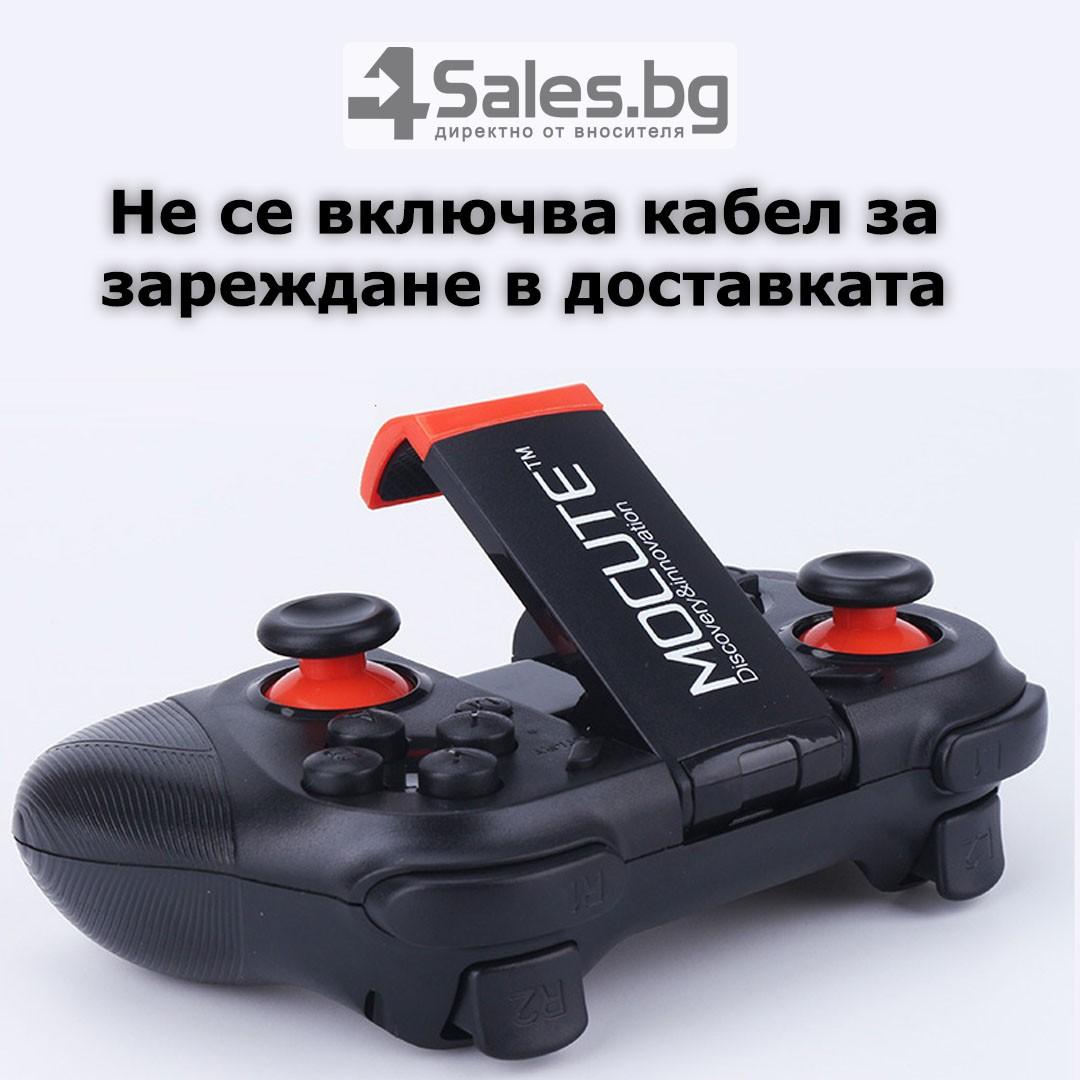 Безжичен джойстик MOCUTE с Bluetooth и поддръжка за смартфони, таблети и PC PSP9 19