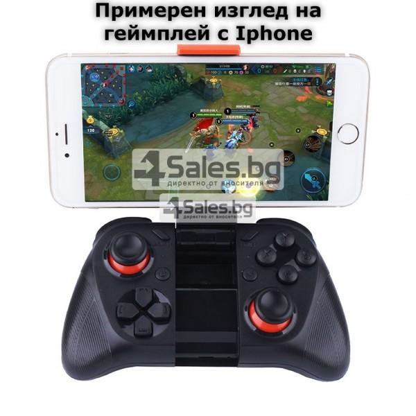 Безжичен джойстик MOCUTE с Bluetooth и поддръжка за смартфони, таблети и PC PSP9 20