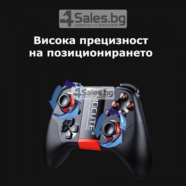 Безжичен джойстик MOCUTE с Bluetooth и поддръжка за смартфони, таблети и PC PSP9 24