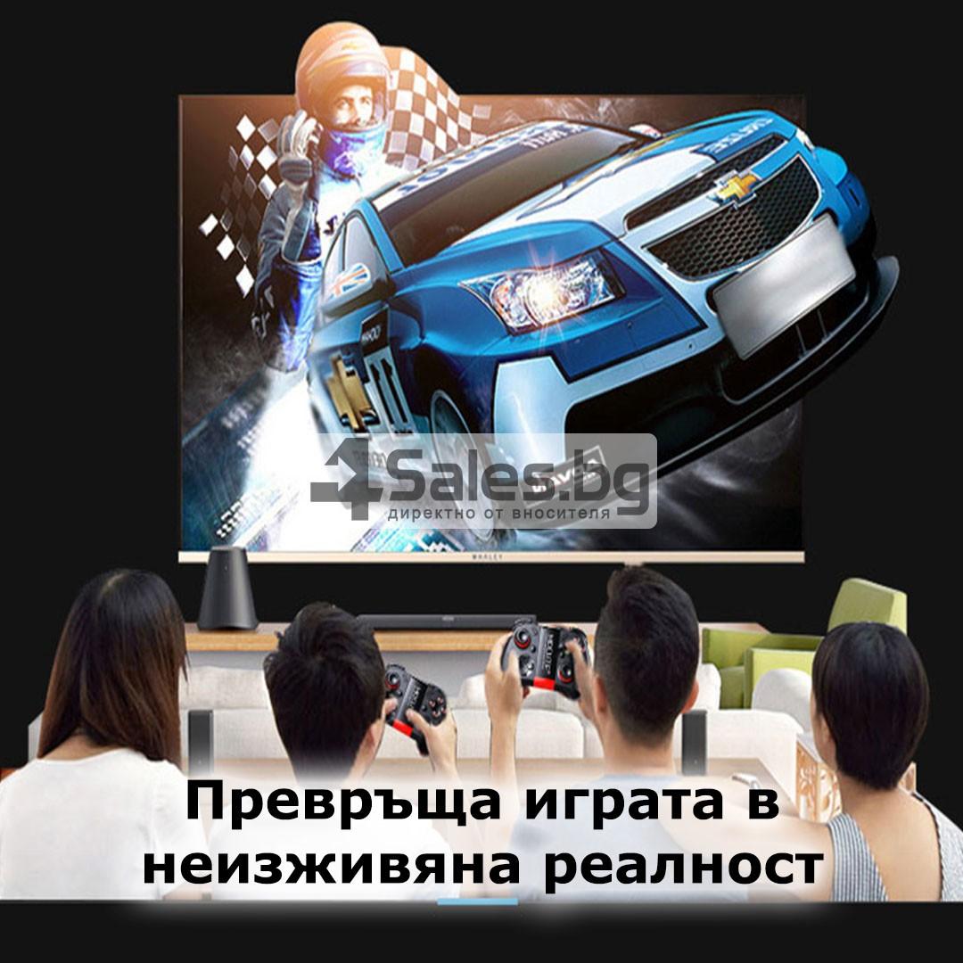 Безжичен джойстик MOCUTE с Bluetooth и поддръжка за смартфони, таблети и PC PSP9 25