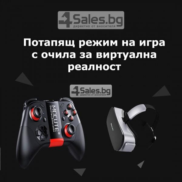 Безжичен джойстик MOCUTE с Bluetooth и поддръжка за смартфони, таблети и PC PSP9 26