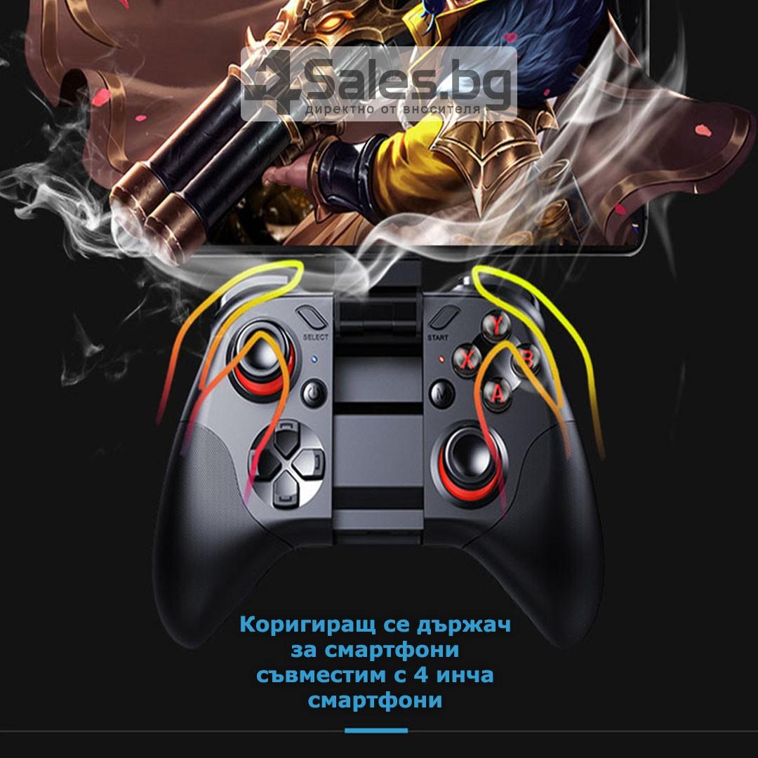 Безжичен джойстик MOCUTE с Bluetooth и поддръжка за смартфони, таблети и PC PSP9 27