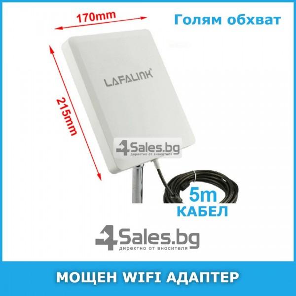Мощен и бърз WI FI адаптер Lafalink-D660 с USB кабел WF21 7