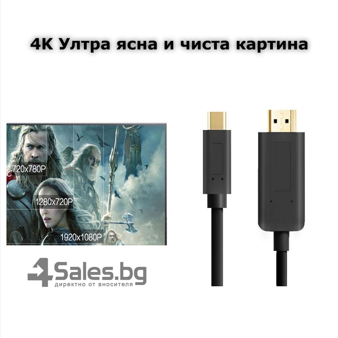 USB Type-C към HDMI кабел, 1,8m, Позлатен CA78 10