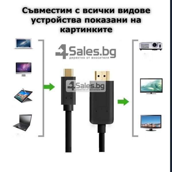 USB Type-C към HDMI кабел, 1,8m, Позлатен CA78 12