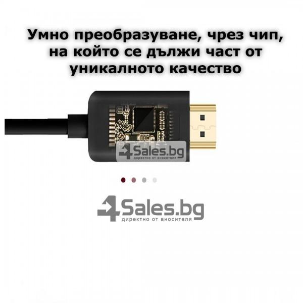USB Type-C към HDMI кабел, 1,8m, Позлатен CA78 15