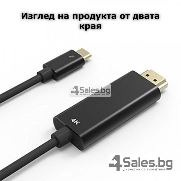 USB Type-C към HDMI кабел, 1,8m, Позлатен CA78 17