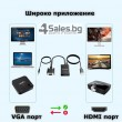 VGA към HDMI 1080P HD Audio TV AV HDTV видео кабел конвертор адаптер CA88 9