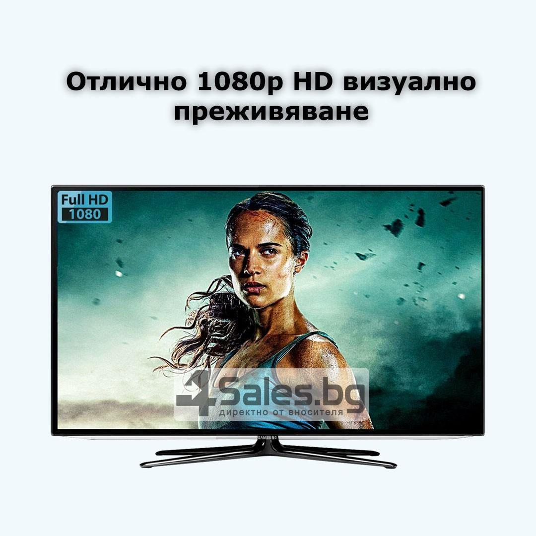 VGA към HDMI 1080P HD Audio TV AV HDTV видео кабел конвертор адаптер CA88 12