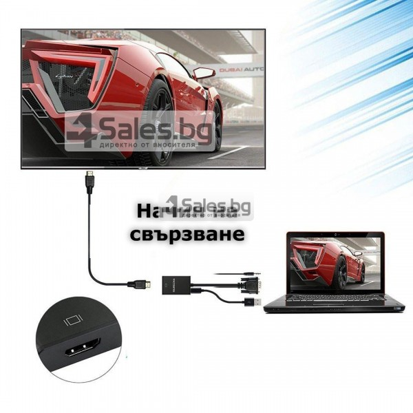 VGA към HDMI 1080P HD Audio TV AV HDTV видео кабел конвертор адаптер CA88 15