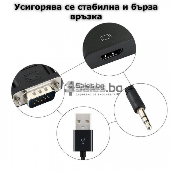 VGA към HDMI 1080P HD Audio TV AV HDTV видео кабел конвертор адаптер CA88 16