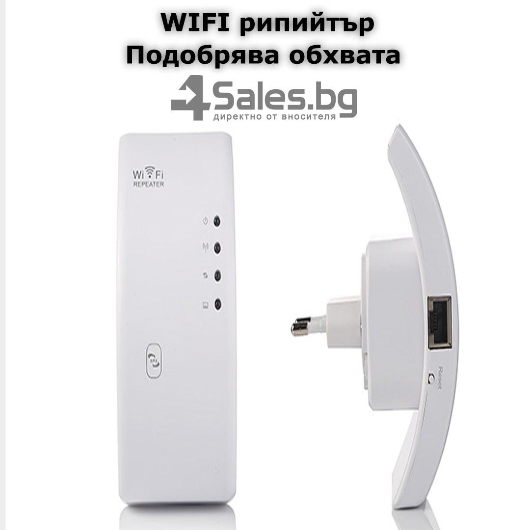 Безжичен рутер - ретранслатор на Wi-Fi сигнал 300Mbps WF3 9