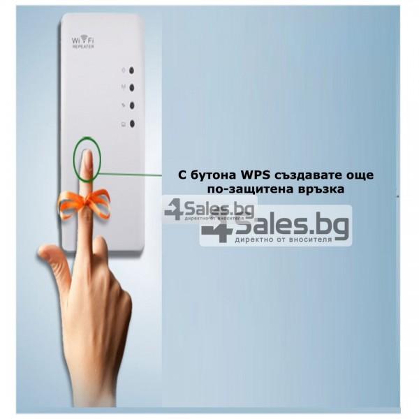 Безжичен рутер - ретранслатор на Wi-Fi сигнал 300Mbps WF3 14