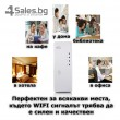 Безжичен рутер - ретранслатор на Wi-Fi сигнал 300Mbps WF3 16