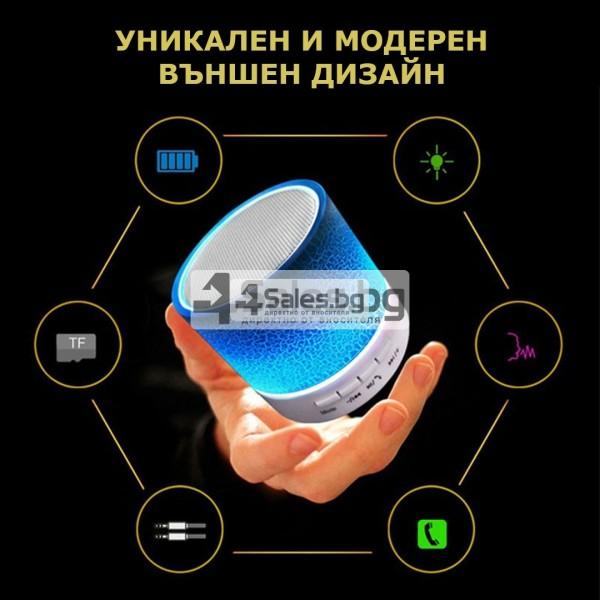 Блутут колонка за телефон портативна A9 съвместима с таблети смартфони и лаптопи 37
