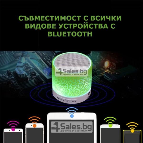 Блутут колонка за телефон портативна A9 съвместима с таблети смартфони и лаптопи 39