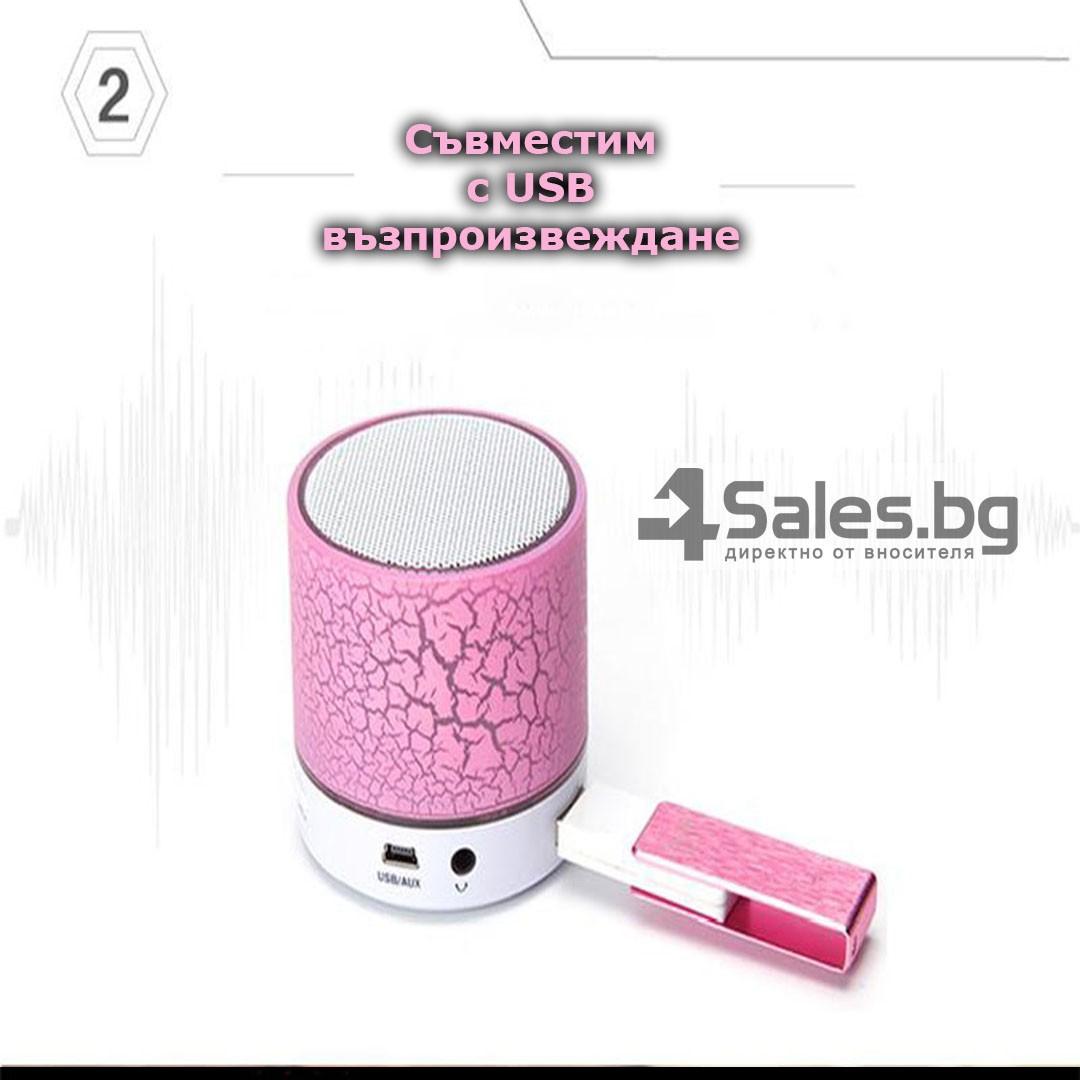 Блутут колонка за телефон портативна A9 съвместима с таблети смартфони и лаптопи 41