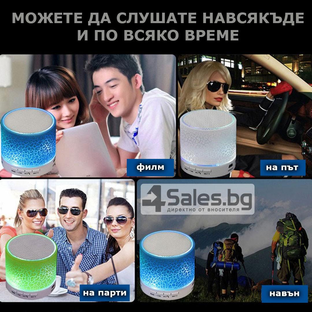 Блутут колонка за телефон портативна A9 съвместима с таблети смартфони и лаптопи 43