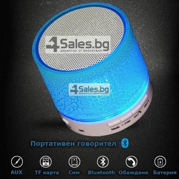 Блутут колонка за телефон портативна A9 съвместима с таблети смартфони и лаптопи 44