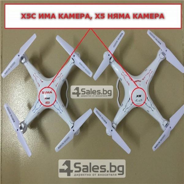 Квадрокоптер Syma X5C-1 Explorers 2.4GHz радиоконтрол 4CH 650mAh 24