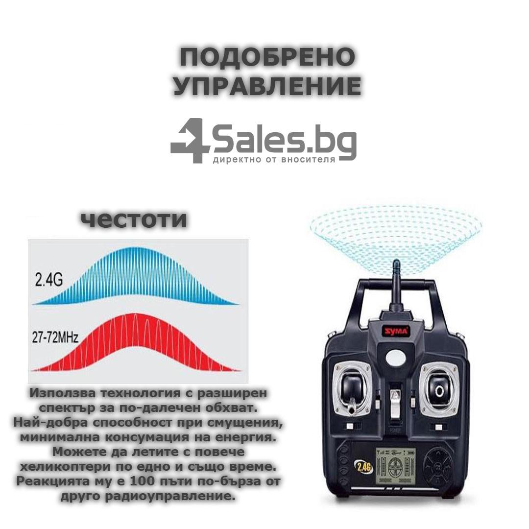 Квадрокоптер Syma X5C-1 Explorers 2.4GHz радиоконтрол 4CH 650mAh 31