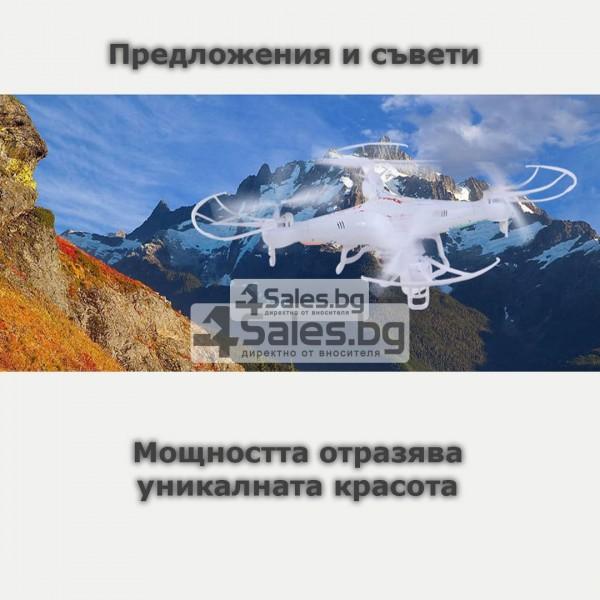 Квадрокоптер Syma X5C-1 Explorers 2.4GHz радиоконтрол 4CH 650mAh 34