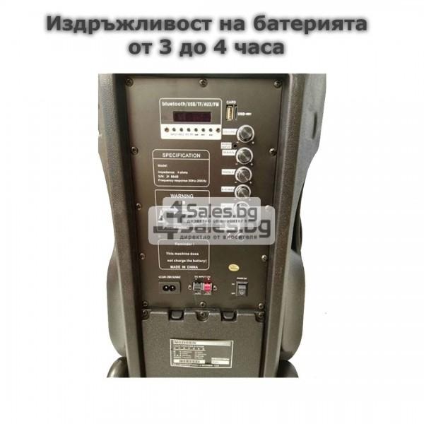 Тонколона Mozhirin SA8600-6 - 15 инча с 2 микрофона и цветомузика 12