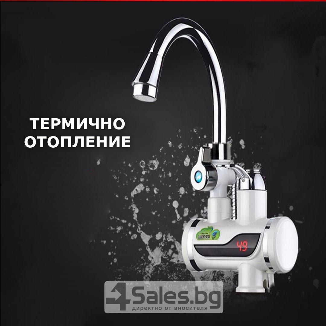 Смесител за вода с нагревател за мигновено загряване 3000W TV69 14